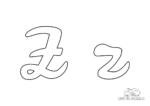 Buchstabe großes und kleines Z